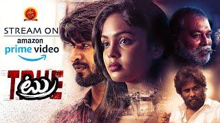 True Full Movie Now Streaming On Amazon Prime Video   TNR   Harish Vinay   Lavanya   Trailer
