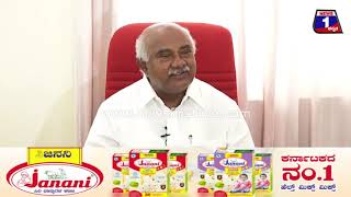 ರೇಣುಕಾಚಾರ್ಯ ಜಯಲಕ್ಷ್ಮೀ ಗಂಡ : H Vishwanath | MP Renukacharya