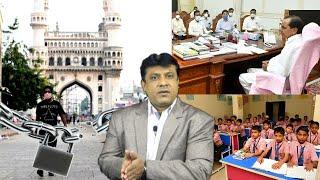Hyderabad Mein Hua Lockdown Khatam   Schools Collages Ko Reopen Kiya Jayega   SACH NEWS  