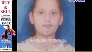 #student #suicide  | #kmvsanskritischooljalandhar student suicide due to her school teacher