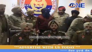 #sehrafieldworks #murdercase #gopibajwa arrested by jalandhar police