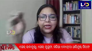 #News_With_Nihar    #Live_Odisha_News    18.06.2021