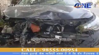 लुधियाना में बीती रात दर्दनाक हादसा , भाई बहन समेत 4 की मौत