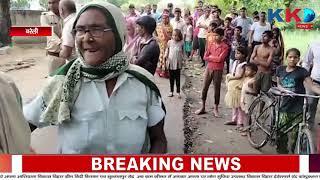 Ujjain   Banda   Bareily   Indor   तबियत बिगड़ने से कांस्टेबल की हुई मौत