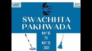Swachhta Pakhwara at NTPC Anta (June 2021)