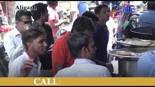 kachori wala earns 60 lakhs to 1 crore annually in aligarh uttar pradesh