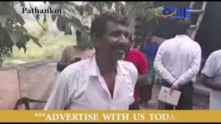 पठानकोट : जायदाद के लिये घर के बजुर्ग का कत्ल ,पुलिस को बेटियों ओर दामाद पर शक