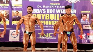 Body Building championship | Dr Randhir Hastir | Pabba's hot weather body building