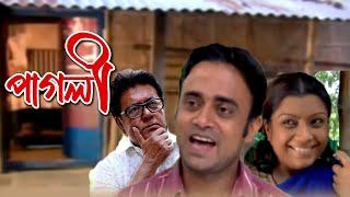 Bangla Comedy Natok | Pagli পাগলী | Akhomo Hasan | Tajin Ahmed | Mamunur Roshid