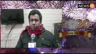 HAPPY NEW YEAR 2020 , WISHES FROM OUR VIEWER'S