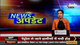 Madhya Pradesh News    Bhopal, बिना परमिशन शूटिंग करने पर पुलिस की कार्रवाई