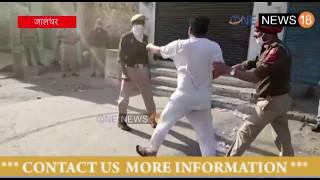Curfew imposed in jalandhar district | punjab curfew