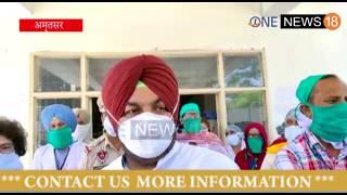 Guru Nanak hospital Amritsar has many drawbacks - Aujla