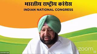 Captain Amrinder Singh Press Briefing on COVID-19 in punjab