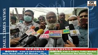 Wakf Board Chairman Mohd Saleem Ke Khilaaf Unki Brotheri Ke Logao Ne Kiya Protest