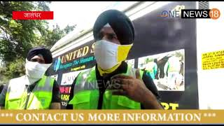 UNITED SIKHS - Providing PPE kits for corona fighters ( doctors ) and other essentials in jalandhar