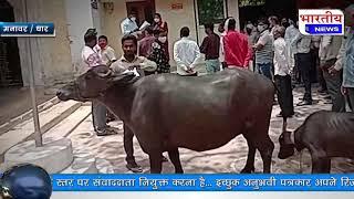 प्रदेश सरकार की हठधर्मिता से नाराज निजी स्कूल संचालक व शिक्षको ने मनावर में अनूठा किया प्रदर्शन। #bn