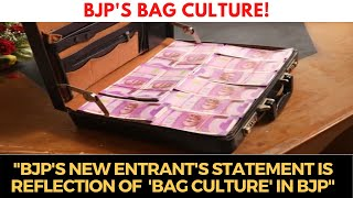 BJP'S NEW ENTRANT'S STATEMENT IS REFLECTION OF  'BAG CULTURE' IN BJP - AMARNATH PANJIKAR