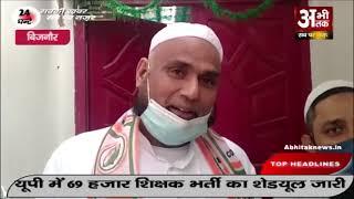 राहुल गांधी के जन्म दिन पर गरीबों की मदद