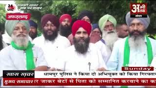 धरने में शामिल होने दिल्ली रवाना हुए किसान