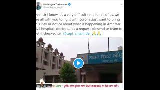 Cricketer Harbhajan Singh ne captain amarinder singh ko tweet ki ye video