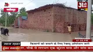 बाढ़ की चपेट में कई गांव