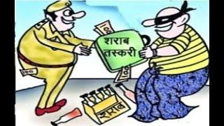 sharaab ki hone jaa rahi thi taskari , police ne pakdi 20 peti sharaab
