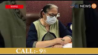 jalandhar civil surgeon on today's updated cases of corona positive