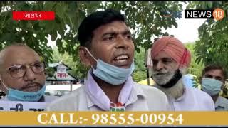 aam aadmi party -sc wing, jalandhar protest in jalandhar