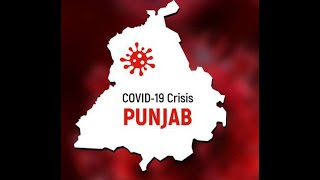 punjab corona lockdown  | night curfew | new guidelines