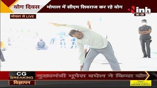 International Yoga Day    Madhya Pradesh CM Shivraj Singh Chouhan ने किया योग