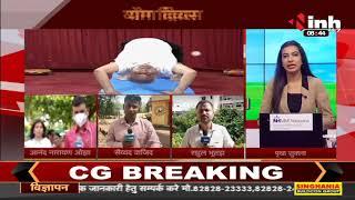 Yoga Day 2021    7th अंतर्राष्ट्रीय योग दिवस करो योग, रहो निरोग