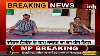 Yoga Day 2021    7th अंतर्राष्ट्रीय योग दिवस, सोशल डिस्टेंस के साथ मनाया जा रहा योग दिवस