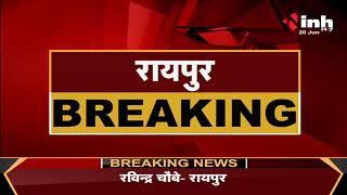 Chhattisgarh में मंत्रियों के प्रभार जिले बदले, मंत्री Tamradhwaj Sahu महासमुंद, कोरिया