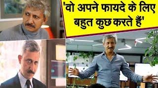 Role Offer होते ही Producer के आगे एक ख़ास मांग रखते है Neeraj Kabi