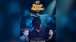 Tere Bagairr Song First Look | Pawandeep & Arunita | Himesh Reshammiya | Releasing 23rd June