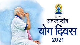 PM Shri Narendra Modi's address on 7th International Day of Yoga