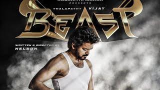 Beast FirstLook Poster Review,Thalapathy 65,ThalapathyVijay Ki Aanewali Film Ka Ye Poster Kaisa Laga