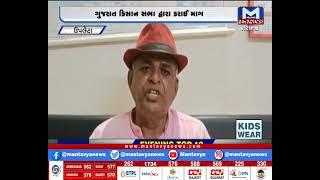 ઉપલેટા : ગુજરાત કિસાન સભા દ્વારા ગરીબોને સહાય કરવા કરાઈ માંગ