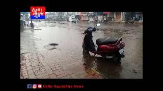 સૌરાષ્ટ્રમાં ત્રીજા દિવસે અવિરત વરસાદ વરસ્યો