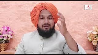 Khankha Jilaniya Gulbarga Me Shaitaan Jin Ke Asraat aur Dosri Bemariyuon Ka Muraaqeba Se illaaj