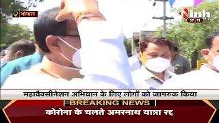 Madhya Pradesh News || CM Shivraj Singh Chouhan पहुंचे निचली बस्तियों के बीच,  INH 24x7 से की बातचीत