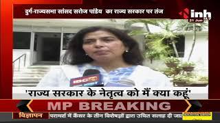 Chhattisgarh News || Rajya Sabha MP Saroj Pandey का बयान, CM Bhupesh को लगातार CM रहने के लिए बधाई