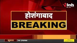 Madhya pradesh News    Hoshangabad में RPF सब इंस्पेक्टर गिरफ्तार
