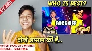 Super Dancer 2 Winner Bishal Sharma Reaction On Florina Vs Gunjan Face Off | Super Dancer 4