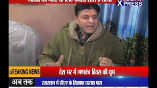 अखिल भारतीय क्षत्रिय महासभा के नेशनल कोऑर्डिनेटर  बचन सिंह राणा खास बातचीत