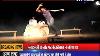 'जुनून-ए-मोहब्बत' नाटक का मंचन... ON TODAY XPRESS NEWS पर...