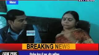 बिहार की पूर्व कैबिनेट मंत्री डॉ. रेणु कुमारी कुशवाह से खास बातचीत... ON NEWS MARK....