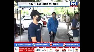 Surat: શહેરમાં સ્પોટ વેક્સીનેશનની શરૂઆત | Spot vaccination