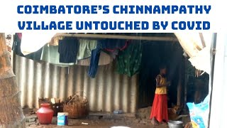 Coimbatore's Chinnampathy Village Untouched By COVID | Catch News